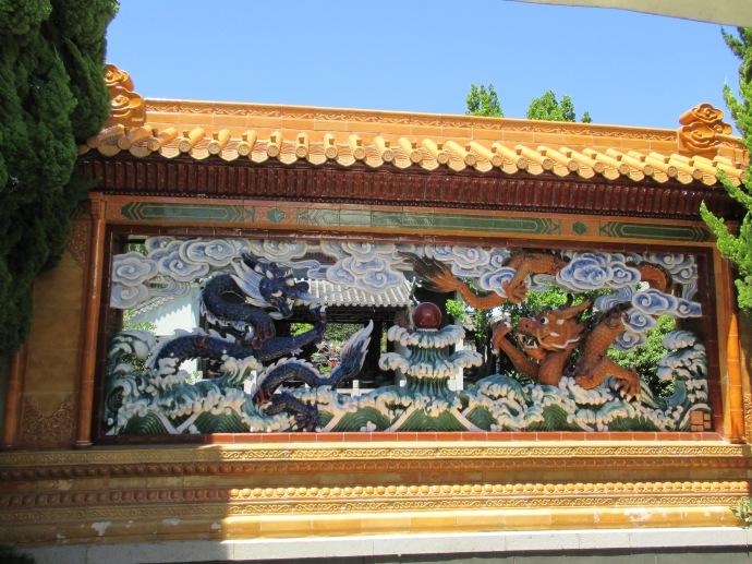 Dragon Wall - Hall of Longevity